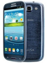 vr headsets for Samsung Galaxy S III T999,Samsung Galaxy S III T999,best vr headsets in india