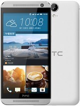 New vr headsets for Htc One E9 mobiles in india,vr headsets for htc mobiles,vr headsets in 2017