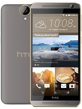 New vr headsets for Htc One E9+ mobiles in india,vr headsets for htc mobiles,vr headsets in 2017