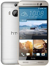 New vr headsets for Htc One M9+ mobiles in india,vr headsets for htc mobiles,vr headsets in 2017